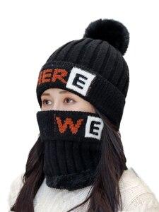Winter Beanie Hat Scarf skullies beanies Soft Skull Warm Baggy Cap Mask Gorros Winter Hats For Women Knitted