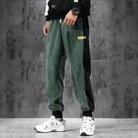 autumn winter newly fashion jeans men loose fit spliced designer casual corduroy harem pants wide leg trousers hip hop joggers