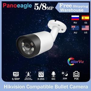 Hikvision Compatible 5MP 8MP ColorVu IP Camera POE Built-in Mic H.265 IR 50m Waterproof CCTV Surveillance Video Bullet Camera