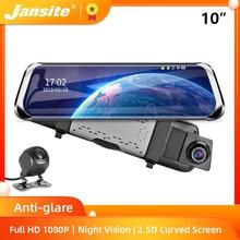"""Janweb 10 """"شاشة تعمل باللمس جهاز تسجيل فيديو رقمي للسيارات تيار وسائل الإعلام مرآة الرؤية الخلفية 1080P عدسة كاميرا مزدوجة مسجل فيديو داش كام التسجيل الدوري"""