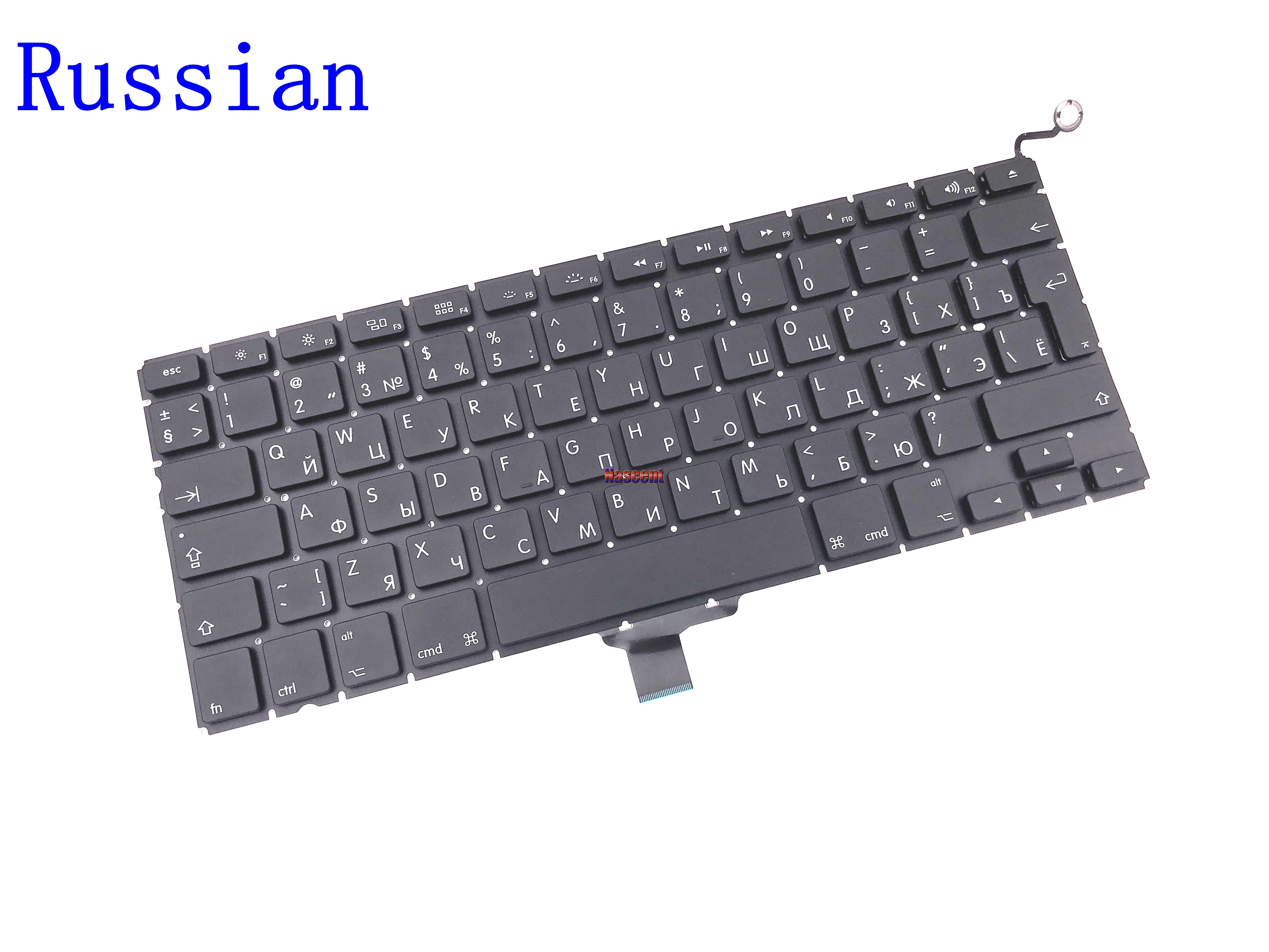 Russian A1278 keyboard with backlight for Macbook pro 13.3 inches laptop MD101 MD 102 keyboards with