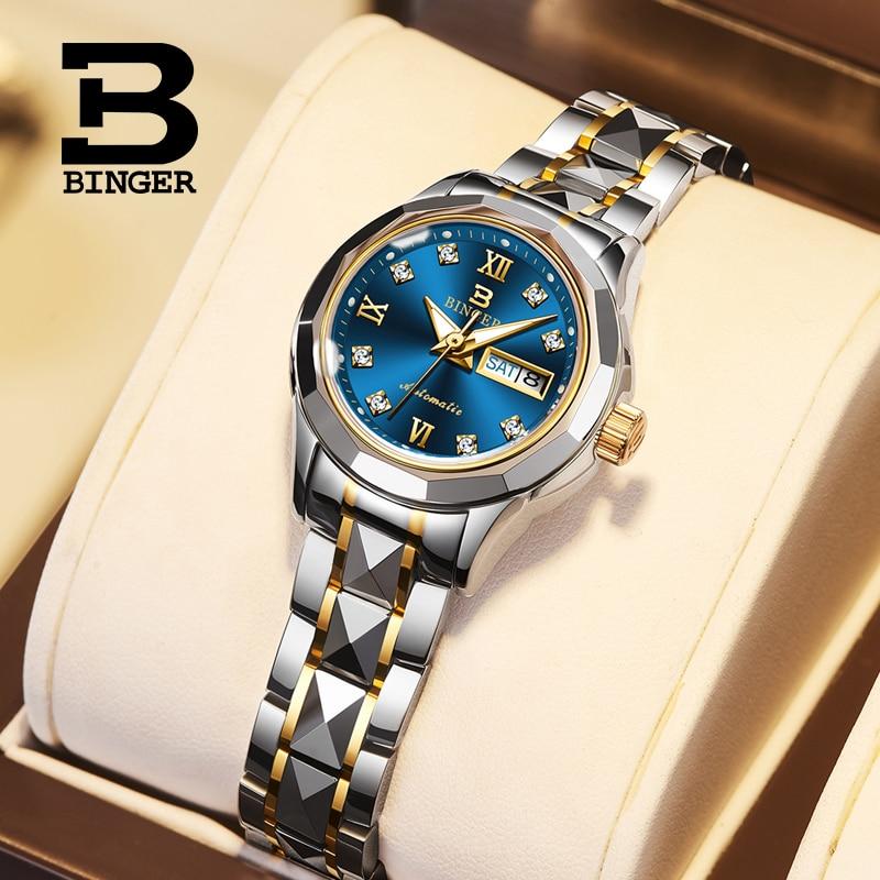 Switzerland BINGER Women Watch Luxury Brand Tungsten Japan Import Automatic Mechanical Diamond Sapphire Luminous Waterproof 020G