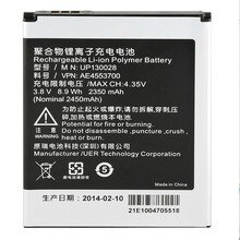 For InFocus M210 M310 IN310 IN260 Mobile Phone Battery Original 2350mAh UP130028 Battery