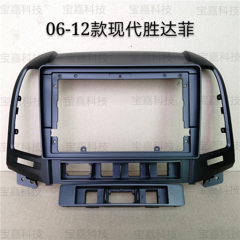 "For Hyundai SantaFe 2006 2007 2008 2009-2012 Car Fascia Navigation Frame Dash Kit For 9"" Universal Android Multimedia Player"