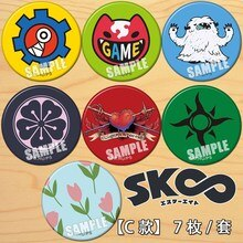 Anime SK8 SK∞ the Infinity Figure Badge Round Brooch Pin Gifts Kids Collection Toy 7245