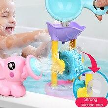 Enfants bébé dessin animé bain roue à eau avec ventouse bain moulin à vent éléphant arrosoir cuillère jouer eau douche piscine bain jouet