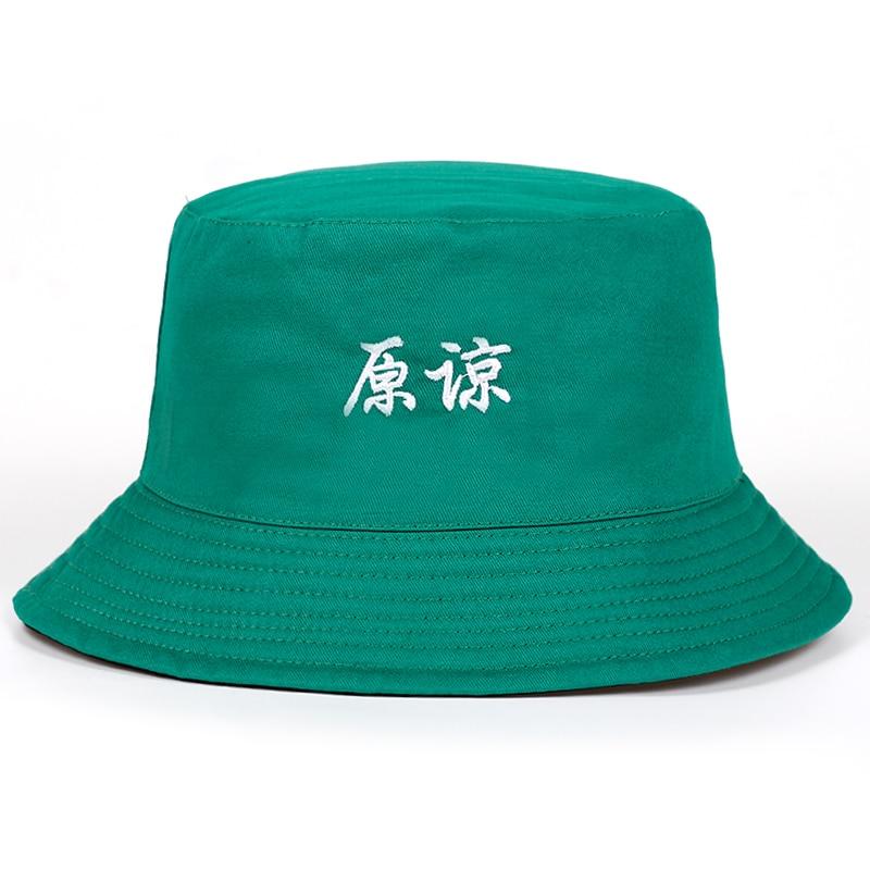 Boonie boonie chapéu de praia chapéu de praia chapéu de praia chapéu de praia chapéu de praia
