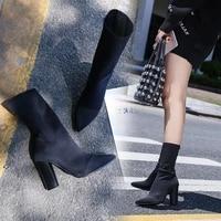 autumn and winter 2021 pointy thin leg wool elastic boots thick heel medium tube womens short boots socks boots super high heel