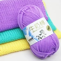 1pcs high quality color knit milk cotton wool thread diy crochet soft sweater scarf socks baby clothes woven material supplies