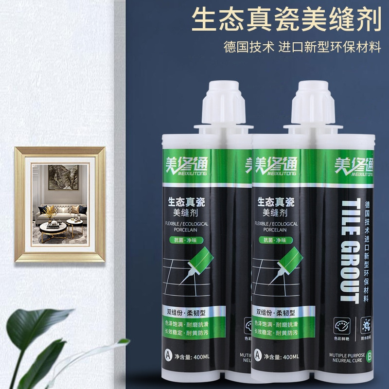 Manufacturers Direct Selling Sales Currently Available Wholesale Seam Beauty Agent Tile Floor Tile Only Waterproof Mould Proof H