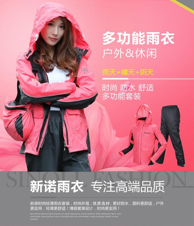 Waterproof Scooter Jacket Raincoat Women Travel Portable Raincoat Pink Plastic Waterproof Capa De Chuva Plastic Suit JJ60YY enlarge