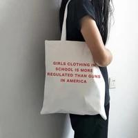 student school bags casual shoulder large capacity shopping bag letter print girls handbag women simple package tote bag