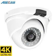 8MP 4K IP камера видеонаблюдения POE уличная H.265 Onvif металлическая Крытая маленькая купольная CCTV широкоугольная 2,8 мм 4MP видео наблюдение