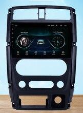 "9"" Car radio Fascia Frame Facials Install Panel Dashboard Trim Kit  for Suzuki Jimny 2005-2012"