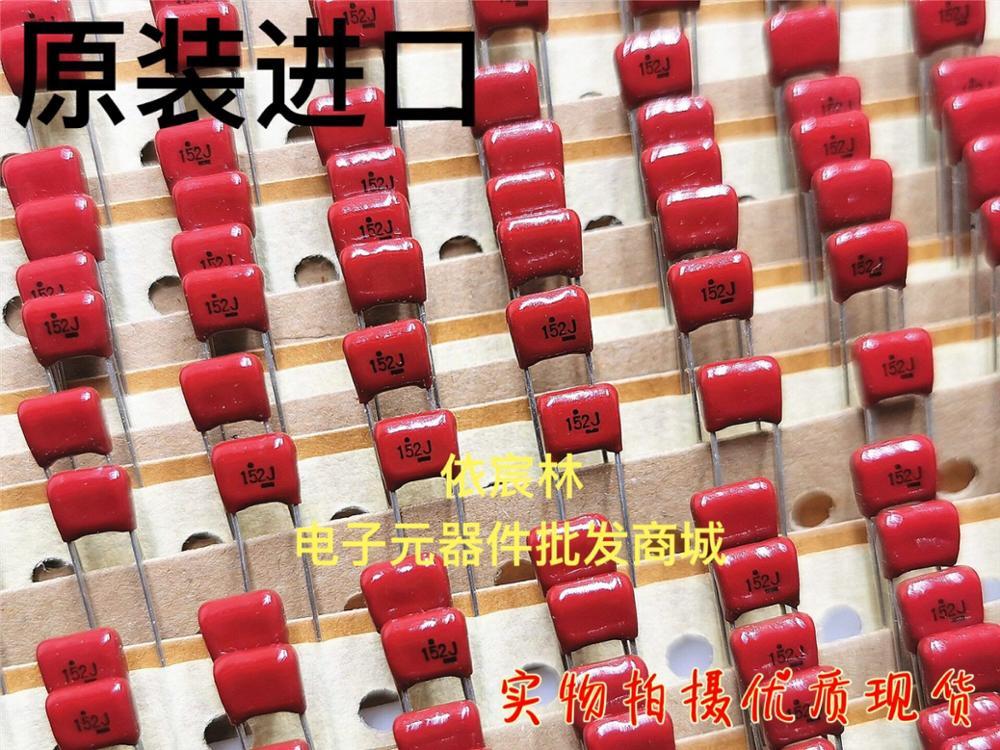 Original nuevo 100% Japón importación condensador CBB 152 1500PF 50V 63V 100V ECQV1H152J (SMD)