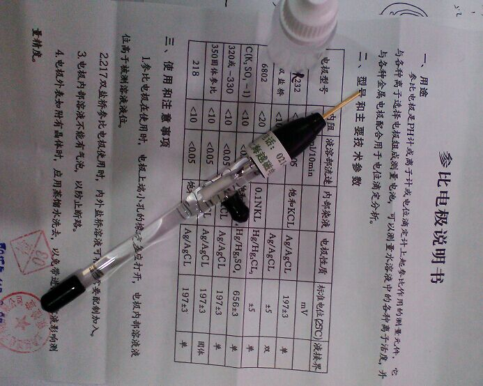 R232 Electrodo de calomelano saturado electroquímica electrodo de referencia macho Rod referencia Calomel electrodo