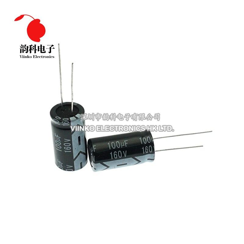 5 uds 160V 100UF 13*25mm condensador electrolítico de aluminio 13X25mm
