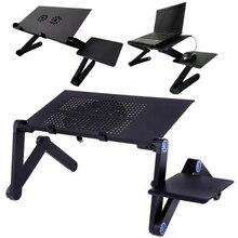 קירור נייד מאוורר נייד מתכוונן מתקפל שולחנות מחשב נייד מחזיק טלוויזיה מיטת מחשב Lapdesk שולחן Stand עם משטח עכבר