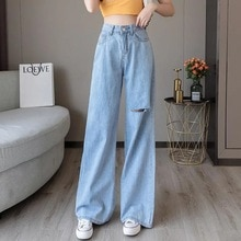 Woman jeans high wait pants wide leg denim clothing blue street wear Vintage quality 2021 fashion pa
