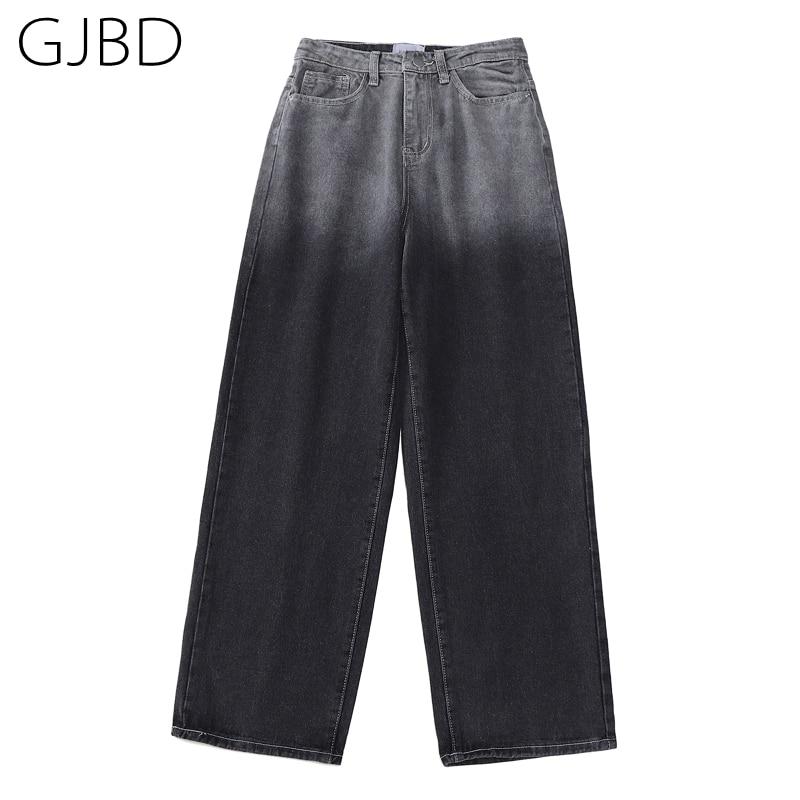 Women's Jeans 2021 Spring New Streetwear High Waist Wide Leg Pants Baggy Smoky Grey Tie Dye Fashion