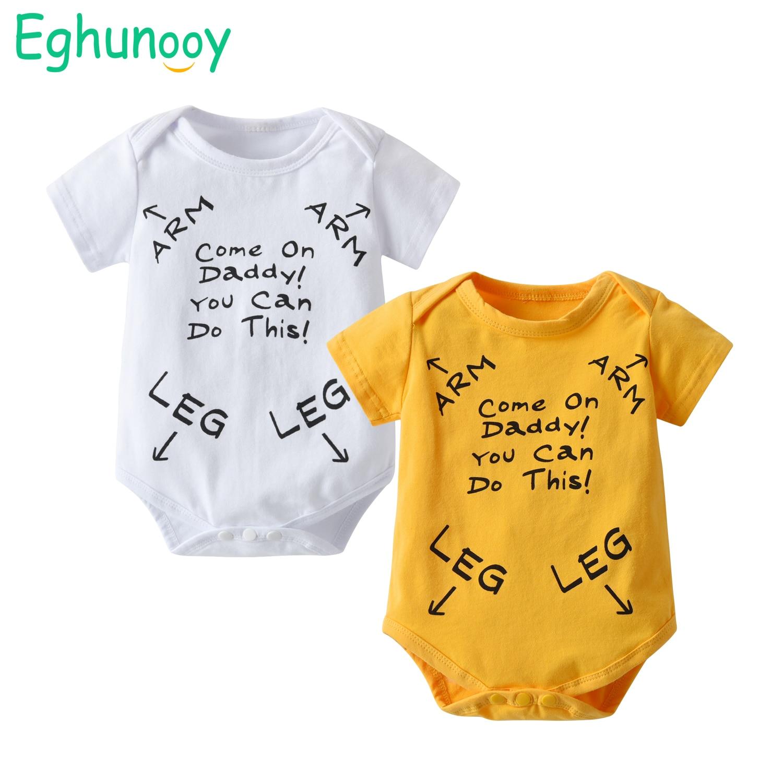 Боди для новорожденных мальчиков и девочек, хлопковое цельнокроеное боди с коротким рукавом и надписью, приходите к папе! Вы можете сделать это! Пижамы Летняя одежда для малышей