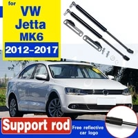 for vw jetta mk6 2012 2017 front hood engine cover supporting hydraulic rod strut spring shock bars bracket
