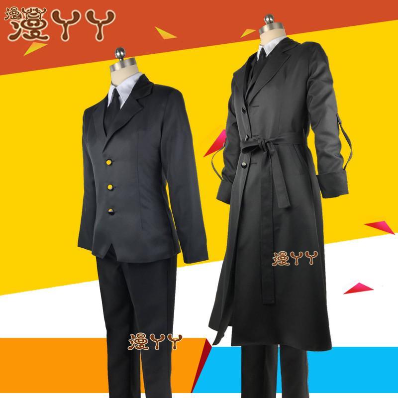 Japanese Anime Bungo Stray Dogs Cosplay Costume Dazai Osamu Cosplay Costume (Black Trench Top Shirt Pant Tie Belt Men