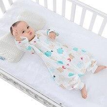 Sac de couchage dété en gaze   Sac de couchage pour bébé, fang ti bei, en coton