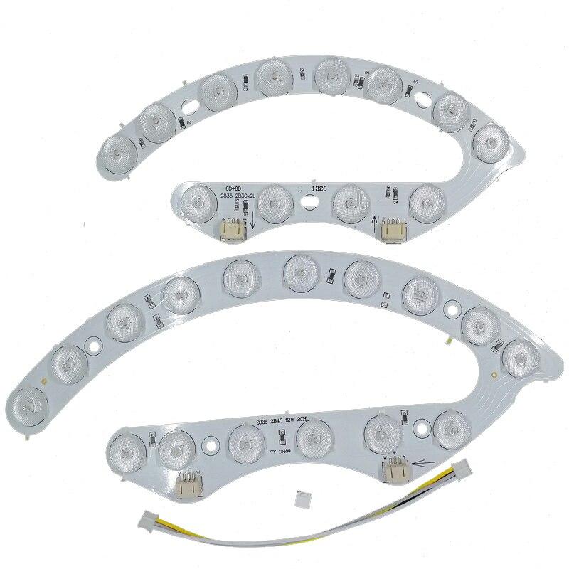 led jhc 2 conjuntos 2d fonte de luz led substituivel para a lampada do teto 9w 12w
