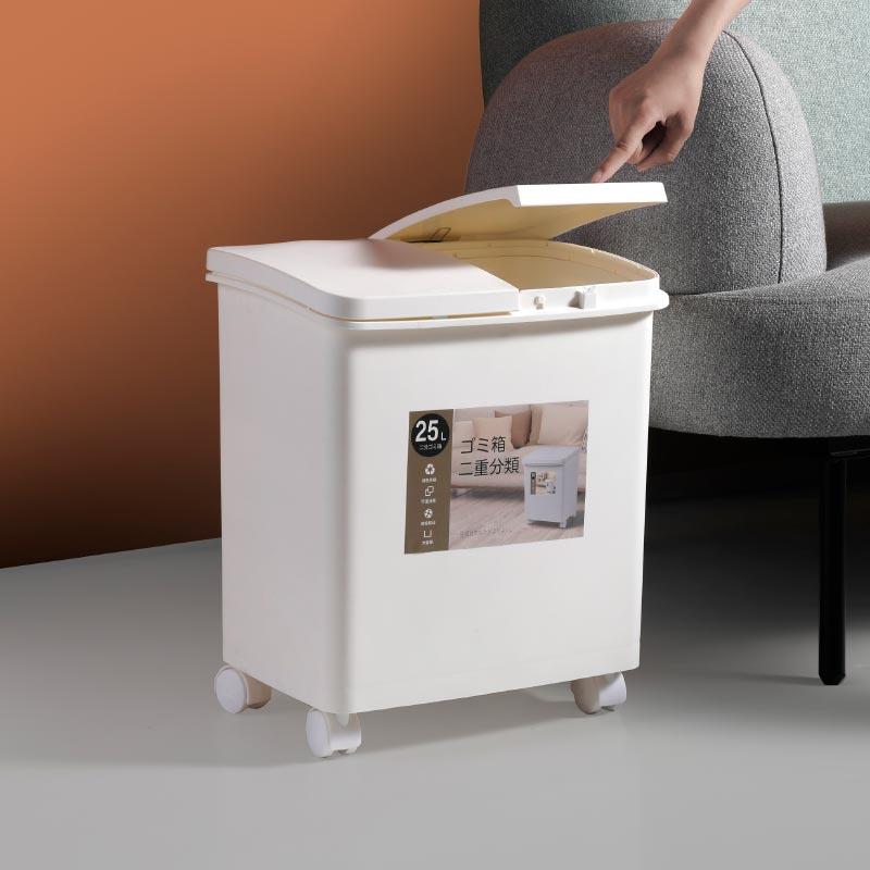Storage Baskets Trash Bin High Capacity Waste Sorting Cleaning Tools Accessories Trash Bin Cubo De Basura Home Merchandises DB0L enlarge