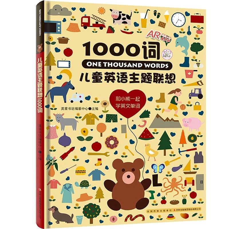 1000 słów angielski temat dla dzieci stowarzyszenie książki chińskie i angielskie słowa książki dla dzieci czytanie książki