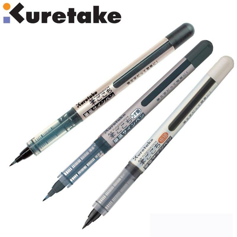 ZIG FUDEGOKOCHI Кисть ручка Kuretake Sign Pen жесткий наконечник Minuscule рукопись каллиграфическая ручка Япония