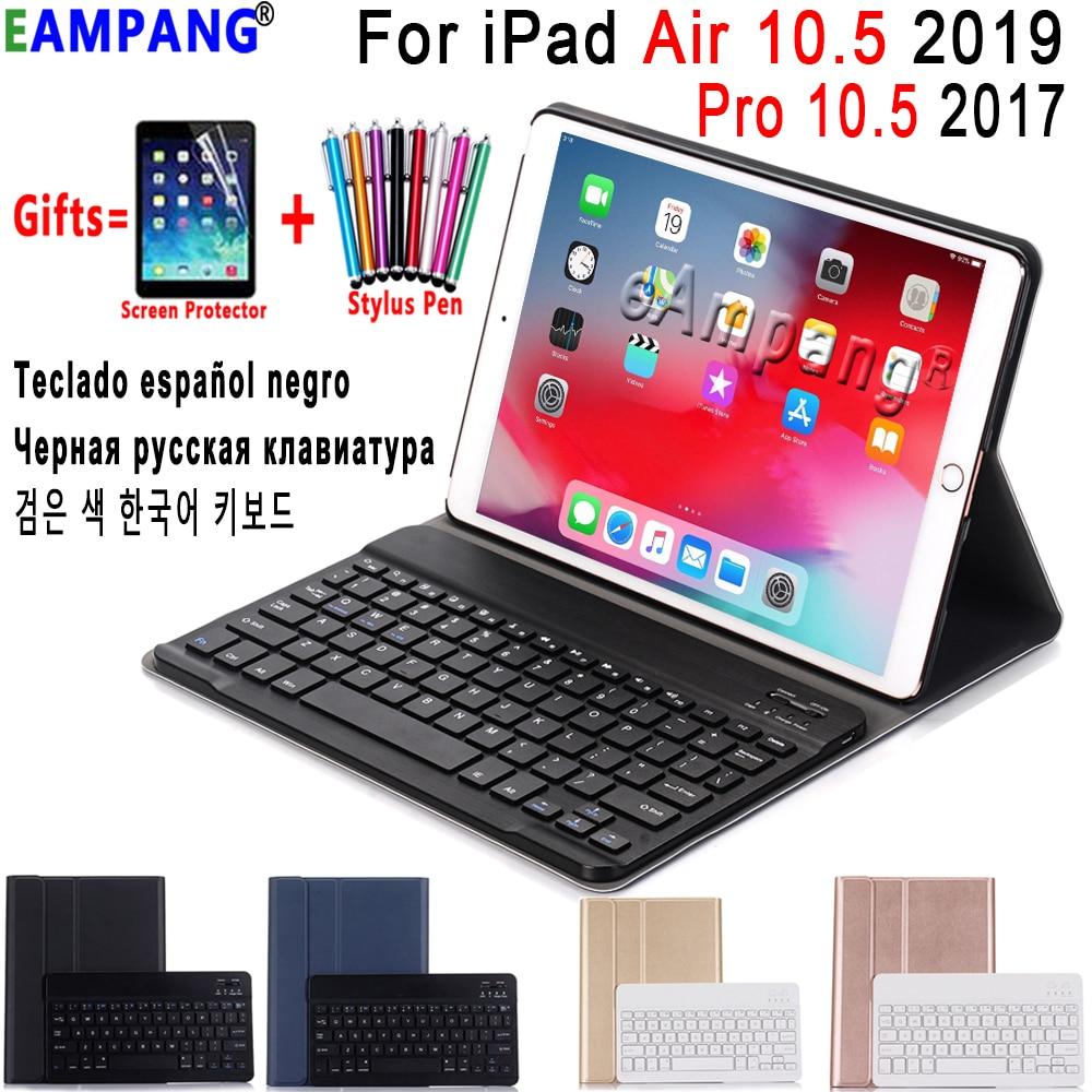 Para ipad ar 10.5 2019 caso de teclado para ipad pro 10.5 caso teclado a1701 a2123 capa de couro fino funda teclado bluetooth