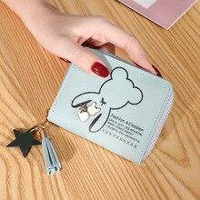 Women Short Wallets Cat Printing Purses Tassel Clutch Zipper Card Holder for Female Ladies Soft Leat