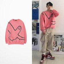Ulzzang Net Red Funny Sweatshirt Men Hip Hop High Street  Flying Bird Print Harajuku Pink Hoodies Skateboard Joyce Byers Eleven