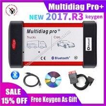 Новое поступление, Multidiag Pro 2017.R3 KEYGEN, лучшие реле, Bluetooth vd ds150e cdp Obd2 сканер для delphis, диагностический инструмент для автомобилей и грузовиков
