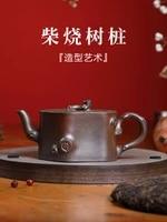%e2%98%85famous handmade purple clay teapot yixing handmade purple clay teapot making tea pot firewood burning stump pot