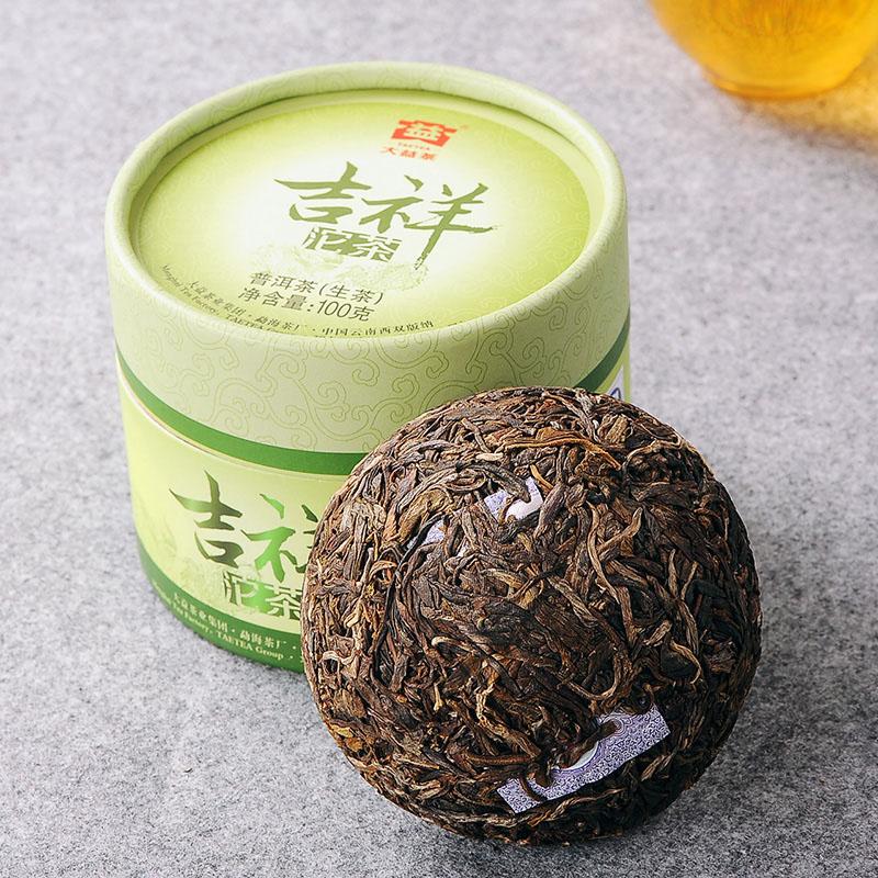 Taetea Lucky Tuo Cha * 2013 Menghai Dayi Raw Sheng Pu-Erh Tuocha Tea 100g Box