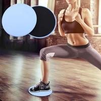 skin friendly eva strengthen core glutes exercise gliding discs for leg training