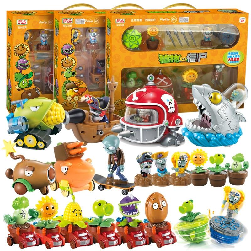 Bitkiler Vs Zombies Pvc Action Figure seti tahsil Mini şekilli kalıp oyuncak hediyeler oyuncaklar çocuklar için yüksek kalite Brinquedos hiçbir kutu