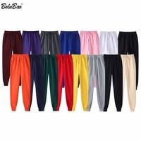 Мужские повседневные брюки BOLUBAO, однотонные брюки с завязками на завязках, облегающие брюки-карандаш в стиле Харадзюку, 2019