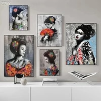 abstract japan prostitute woman art canvas painting sexy japanese woman graffiti art poster print wall picture room home decor