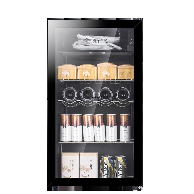 95L Ice Bar Home Small Living Room Office Tea Wine Cabinet Single Transparent Glass Refrigerator Cold Storage Refrigerator