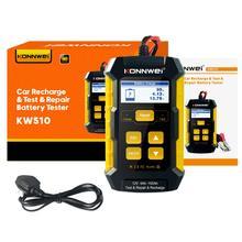 Автомобильное зарядное устройство, анализатор напряжения аккумулятора, тестер для ремонта автомобильных аккумуляторов, инструмент для контроля нагрузки