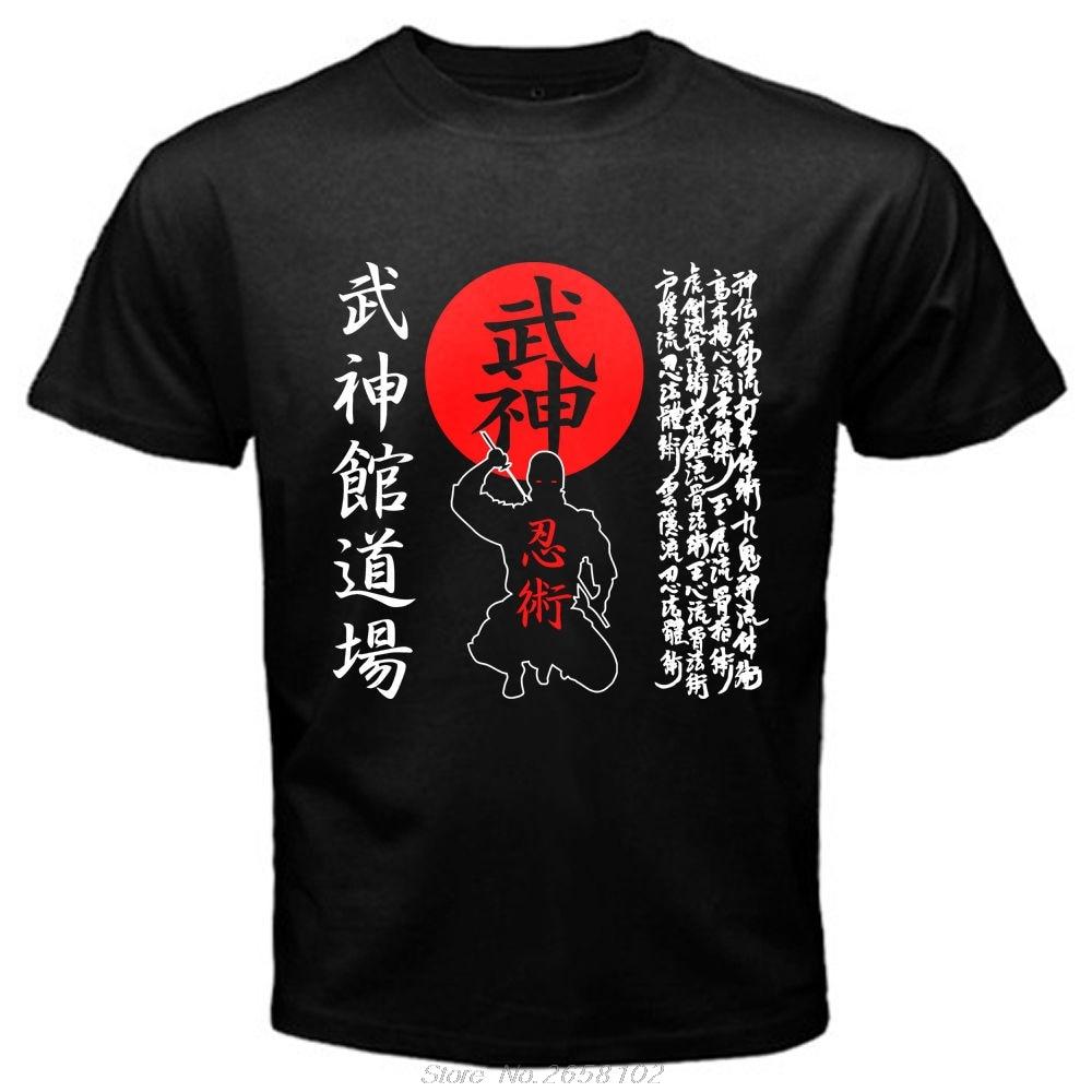 Бренд высокого качества Bujinkan Dojo Budo taiютсу ниндзютсу Японский Школьный канцзи 9 Shinobi футболка уличная одежда|Футболки| | АлиЭкспресс