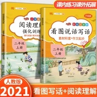 2021 second grade reading comprehension workbook reading picture writing text special training student books livros art kawaii