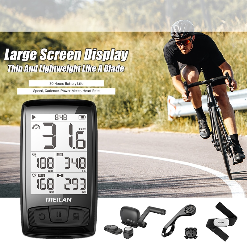 MEILAN M4 Large Screen Display Bicycle Computer Bluetooth BLE4.0/ANT+ Waterproof IPX5 Thin Lightweight Speedometer Odometer