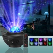 3-в-1 Звездный проектор, Ночной светильник, проектор, Bluetooth динамик, музыкальный динамик для детей, для взрослых, для спальни