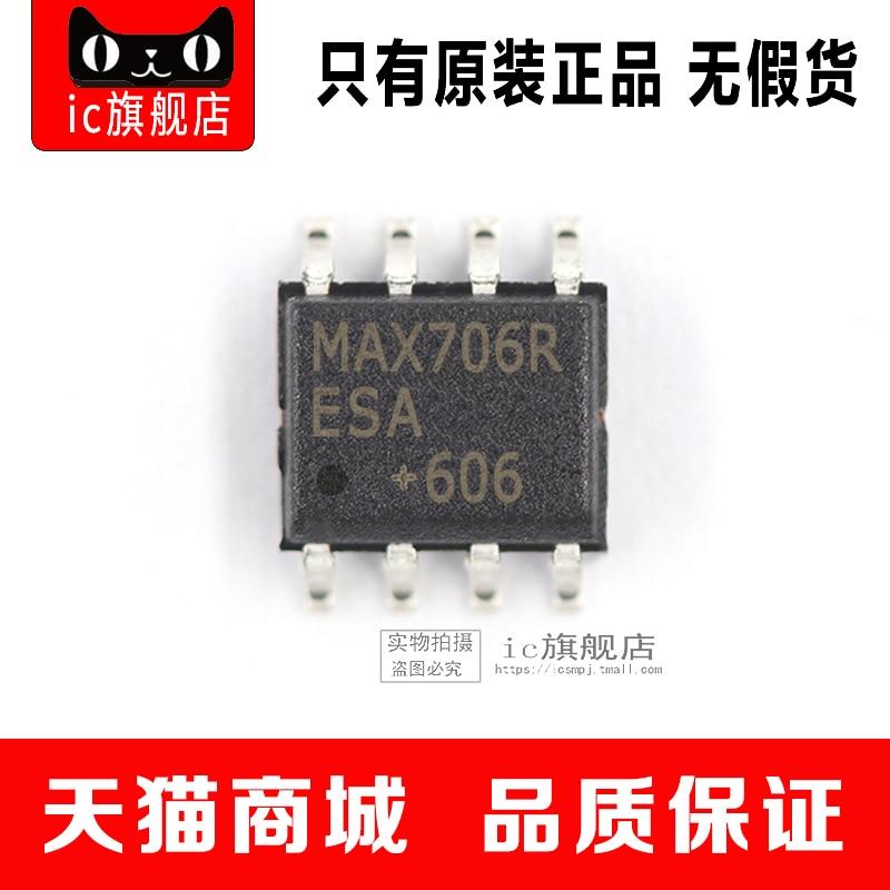 MAX706RESA MAX706RES MAX706R MAX706 SOP8