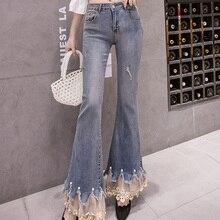 2020 printemps broderie Patchwork jean pantalon fleurs lacets élégant femme jambes larges Flare pantalon taille haute dames pantalons longs